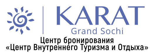 Отель «Hyatt Regency Sochi»